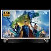 75 inch pentanik smart android 4k led tv