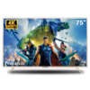 Pentanik 65 Inch Smart Android 4K TV(2020) 1
